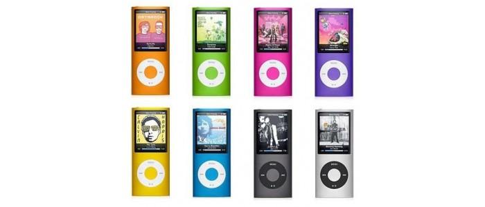 Συσκευές Αναπαραγωγής MP3 - MP4