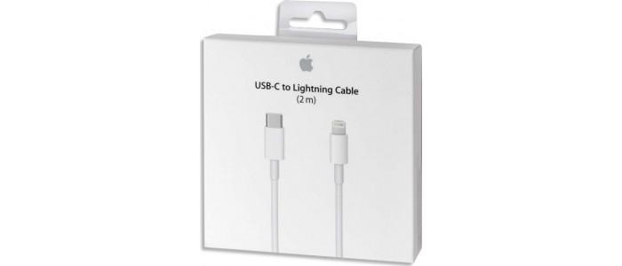Καλώδια Apple iPhone & iPad